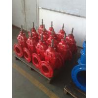 Wholesale High Performance DN50 - DN600,  PN10 / 16 / ANSI 125, GG25 / GGG40 Fire Gate valve from china suppliers