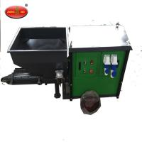 Quality factory sale Screeding Grouting Spraying Wall Plastering Rendering Machine for sale