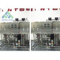 Wholesale Advanced Drinking Water Treatment Plant , Commercial Drinking Water Systems from china suppliers