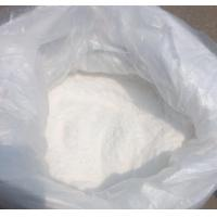 Wholesale Local Anesthetic Powder Pharmaceutical Intermediates Xylocaine Lidocaine / Lidocaine Hydrochloride from china suppliers