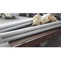 Wholesale SUS314 (1Cr25ni20Si2) Stainless Steel Seamless Tube Architecture Stainless Steel Astm 314 Round Steel Pipe from china suppliers