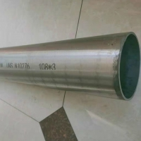 Wholesale UNS N10276 ASTM B626 ERW Hastelloy C276 Tube from china suppliers