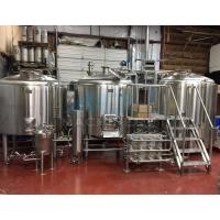 Wholesale 5bbl 500 Liters Brewery Brewhouse with Steam Direct Fire Electric Heating from china suppliers
