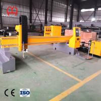 Wholesale Large Size  Fiber Laser Pipe Cutting Machine Industrial Grade Modularized Design from china suppliers