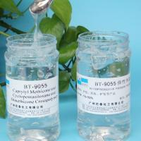 Wholesale Tranparent Silicone Elastomer Blend Gel To Provide Silky Feeling As Cosmetic Material BT-9055 from china suppliers