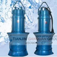 Buy cheap Submersible Axial Flow Water Pump from wholesalers