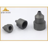 Wholesale Sand Clearing Tungsten Carbide Sandblast Nozzles For Surface Finishing from china suppliers