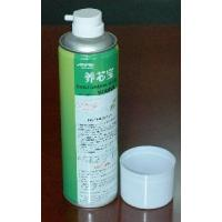 Wholesale Dental Handpiece Lubricant/Oil Spray 500ml from china suppliers