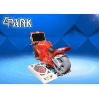 Buy cheap China manufacturer kiddie ride on motor super motorcycle race car game machine from wholesalers