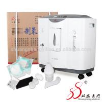 Hc-3 Medical Oxygen Concentrator Physical Separate Method French Imported Molecule Sieve