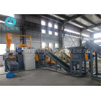 Buy cheap Communication Cable Recycling Equipment Machinery Copper Wire Recycling Plant from wholesalers