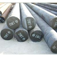 Quality Stainles...1020 Steel Plate