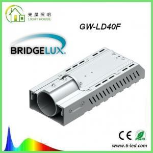 China DC 12 V 40W LED Street Light Solar CE RoHS , Solar Power Led Street Light on sale