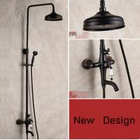 Wholesale 2016 Antique Black Bronze Brass Round Shower Head Rainfall Shower Tap TS655B from china suppliers