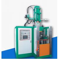 China Mutiple Rubber Injection Moulding Machine Low Noise For Electronic Accessories on sale