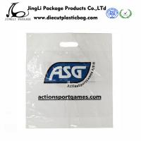 Wholesale Customized Patch Handle Bag HDPE LDPE Plastic Shopping Bags from china suppliers