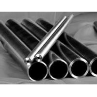 Wholesale ASTM B161 ASTM B163 seamless Nickel N4 N6 tube and pipe from china suppliers