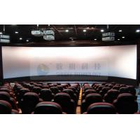 China High technology 3d movie theater with Silver screens electronic system Motion chair on sale