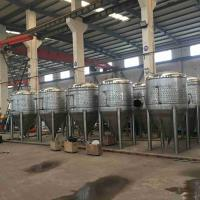 Wholesale PLC Control Professional Brewing Equipment 1000L Home Beer Brewing System from china suppliers