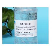 Wholesale Transparent LiquidSiliconesCosmetic Raw Material SiliconeElastomerGel  BT-9060 from china suppliers