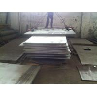 Wholesale Corrosion-Resistant Stainless Steel Plates 254SMO AL-904L AL-6XN 1.4529 from china suppliers