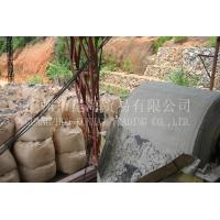 Buy cheap Acid Grade Fluorspar Mineral Powder Wet CaF2 97%-98% SiO2 1%-1.5% from wholesalers