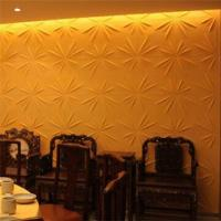 Wholesale Sandstone Tiles, Used for Ceiling and Wall  from china suppliers