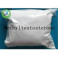 Wholesale Anabolic Steroid CAS 58-18-4 Methyltestosterone Powder for Bodybuilding from china suppliers