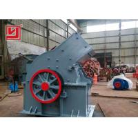 China Industrial Limestone Crushing Machine Hammer Crusher 12 Months Warranty on sale