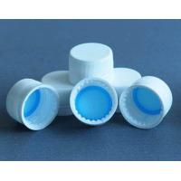 Wholesale pet bottle closure from china suppliers