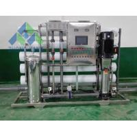 Wholesale High Performance RO Water Treatment Plant with Toray / DOW RO Membrane from china suppliers
