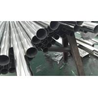 Wholesale ASTM A544 304L Stainless Steel Welded Pipe For Stair Rail Heat Treatment from china suppliers