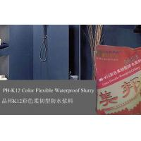 China Wall Dark Grey Flexible Waterproofing With Cementitious Slurry on sale