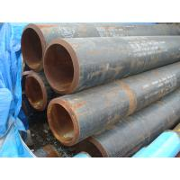 Wholesale Thick wall ASTM seamless steel pipe from china suppliers