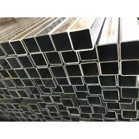 Wholesale Square Rectangular Seamless Steel Pipe Material Grade ASTM A 500 Grade A Of Size 40x40x3mm from china suppliers