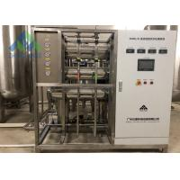 Wholesale Big Capacity RO Brackish Ultrapure Water Purification System / Seawater Desalination Plant For Ship from china suppliers