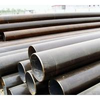 Wholesale gas oil pipe price from china suppliers