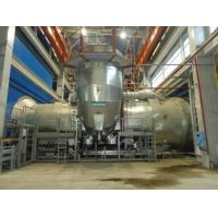 Wholesale Professional Gas Fired Power Plants , Natural Gas Power Station 30MW - 150MW from china suppliers