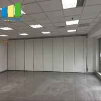 Wholesale Malaysia Aluminum Folding Partition Wall Movable Acoustic Partition Door For Meeting Room from china suppliers