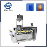 China BFS Plastic Ampoule blow Fill Seal Machine for pesticide/alcohol liquid/veterinary drugs on sale