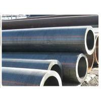 Wholesale BS1139 Carbon Seamhide Steel Pipe JIS from china suppliers