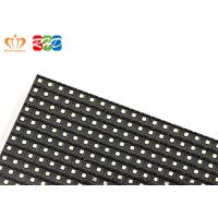 Wholesale High Luminance Outdoor Fixed LED Display 256*128mm , 6500 Nits Brightness from china suppliers
