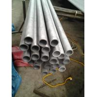 Wholesale TP 316L Stainless Steel Seamless Tube , 6 - 8m long SS Seamless Pipes from china suppliers