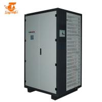 Wholesale 35v 6000a Switching Mode Igbt Power Supply For Aluminum Anodizing from china suppliers