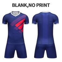 Wholesale Shirts Competition Clothing Custom Logo Printable Polyester Spandex Fabric Material from china suppliers