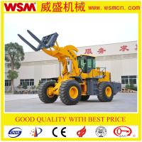 Wholesale Mini 18tons Forklift Wheel Loader with Fork for Sale from china suppliers