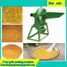 Buy cheap corn flour equipment Drinking Straw Crusher, Drinking Straw Crushing Machine from wholesalers