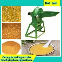 Buy cheap corn sheller /corn thresher/maize sheller /husker sheller /maize threshing from wholesalers