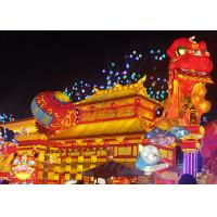 China Outdoor Garden Fabric Chinese Lanterns Decoration Handmade Steel Frame Structure on sale