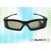 Wholesale Micro USB Rechargeable Adult cinema IR 3D Digital Cinema Glasses Viewer from china suppliers